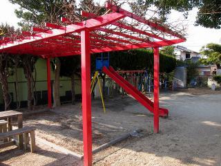 大西児童公園