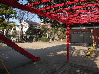 大西児童公園と南ヶ丘神社