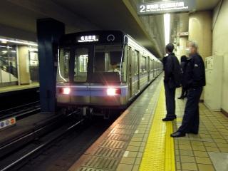 名古屋市営地下鉄 名港線 2000形