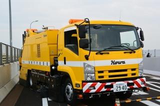 名古屋高速道路全線開通記念 わくわくサンキューウォーク 点検隊 ロードスイーパー