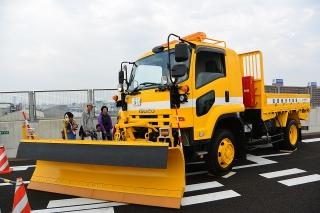 名古屋高速道路全線開通記念 わくわくサンキューウォーク 点検隊 除雪車