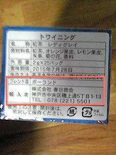 131125-03chinanashi.jpg