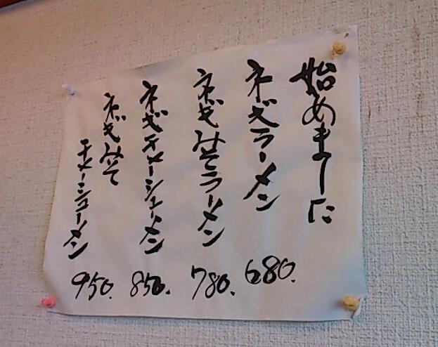 1362892660964.jpg