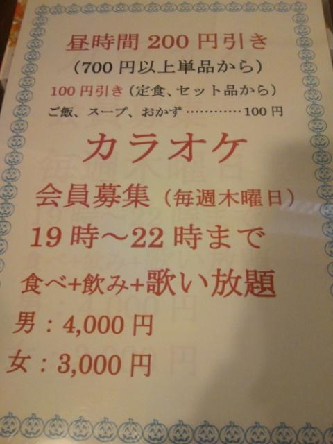 DCF00231.jpg