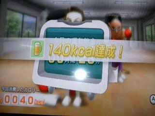 Wii ボクシング32.jpg