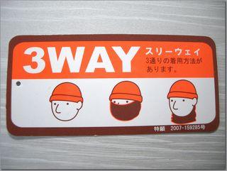 毛糸の帽子 32-3.jpg