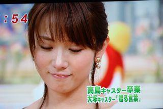 めざまし卒業 3-32.jpg