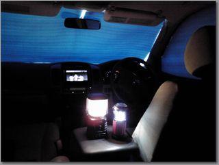 車中泊環境改善 (12).jpg