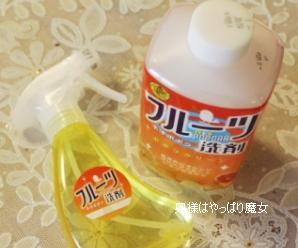フルーツ洗剤 ネオポポラ