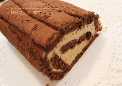 ビュービーカフェ キャラメルチョコロール