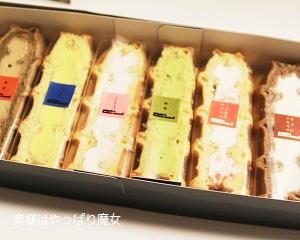 神戸のワッフルケーキ専門店「エール・エル」