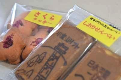 滝澤製菓しおりせんべい