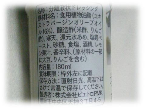 141017pan5.png