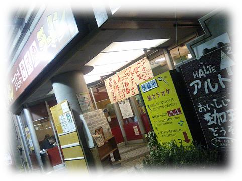141030kokuya1.png
