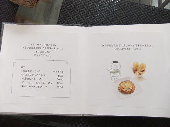 DSCF4644_R.jpg