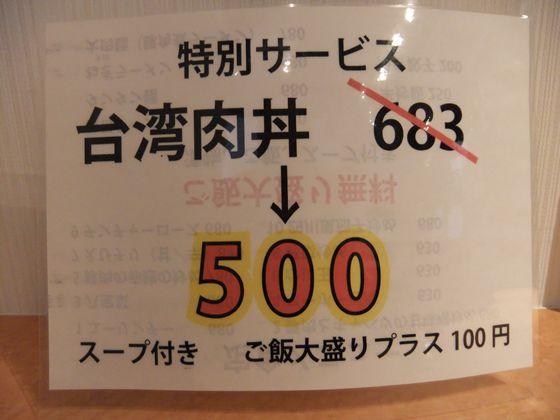 DSCF5746_R.jpg
