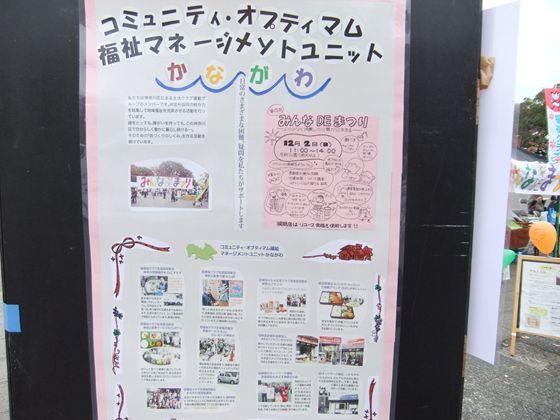 r_DSCF4694.jpg