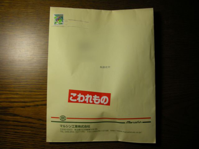 DSCN2446_640.jpg