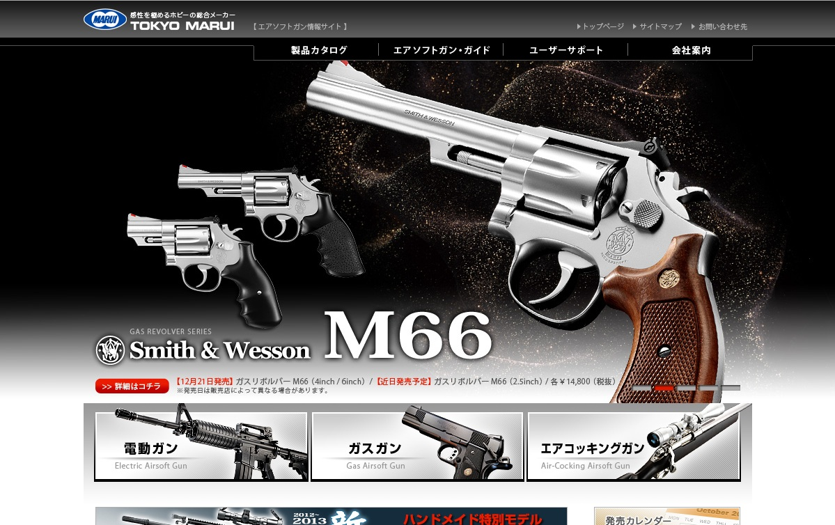 M66.jpg