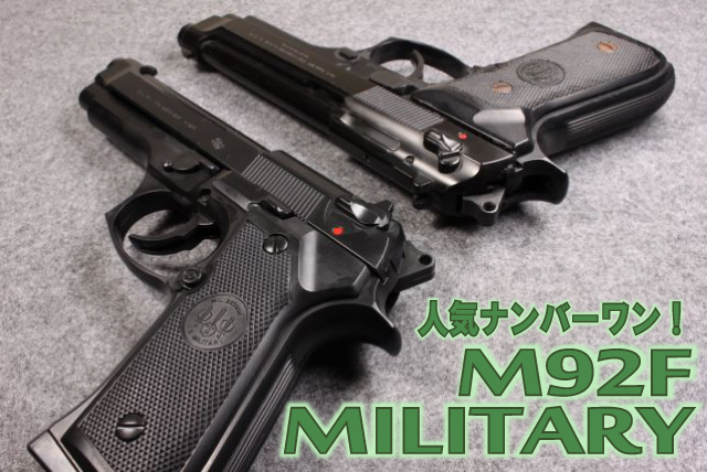 m92f_top.jpg