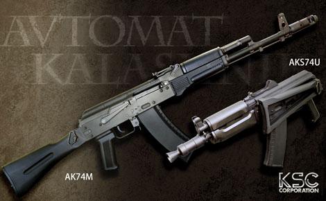 new-AK.jpg