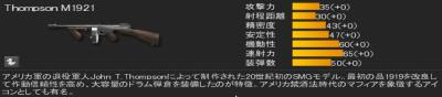 AVA_120919_205705_00_convert_20120919211750.jpg