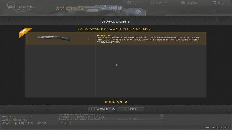 AVA_121117_100219_00.jpg