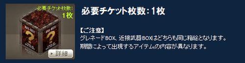 box445.jpg