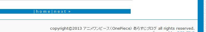 next(次へ)