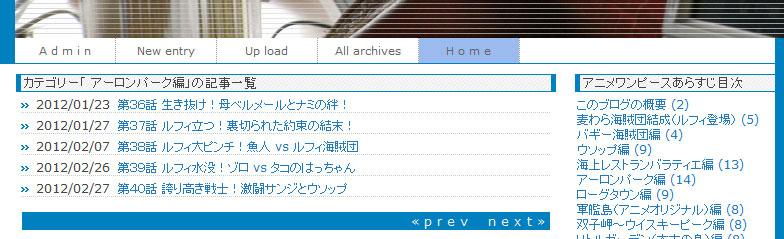 prev(前へ)