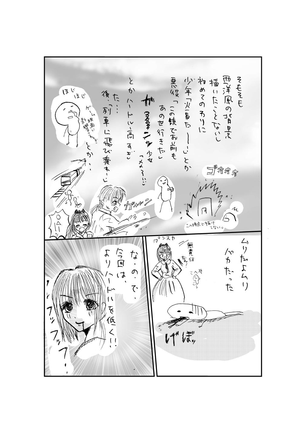 作品ファイル28