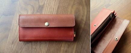 long-wallet201211.jpg