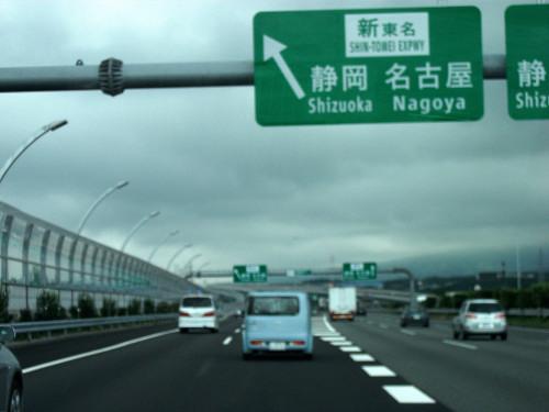 20120812_01.jpg