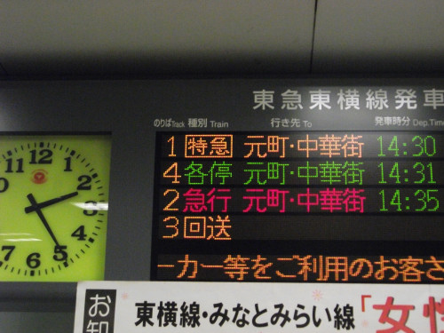 20120815_06.jpg