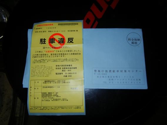 DSCN2189.jpg