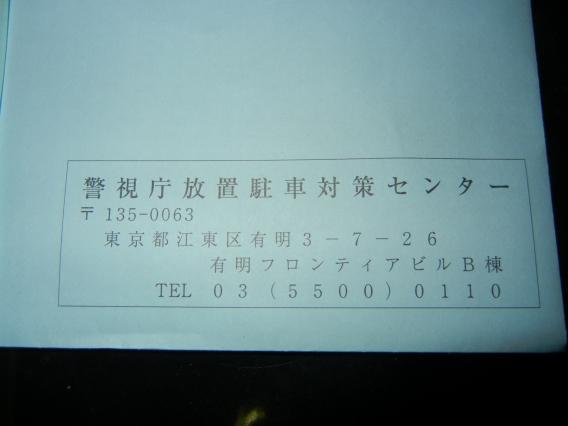 DSCN2190.jpg