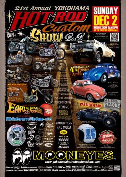 hcs2012-poster0808_580.jpg