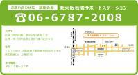 東大阪地図