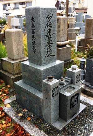 大阪のお墓__