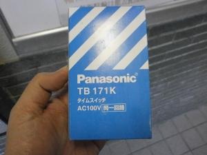 PC040225.jpg