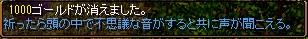 RedStone異国9