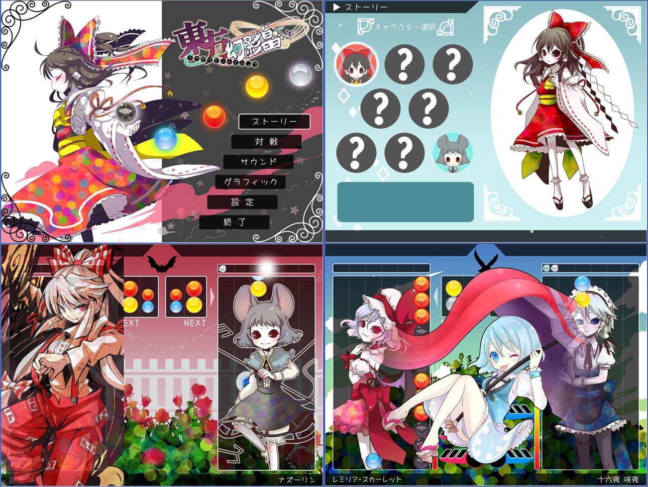 幻影晶01