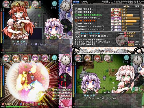 sakukura202.jpg