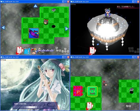 yukkuribouruDX01.jpg