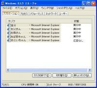 cd80458b.jpg