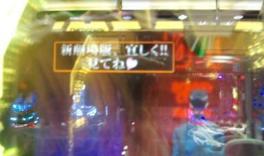 0106201538_convert_20130106222917.jpg