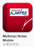 myscriptnetesmobile.jpg