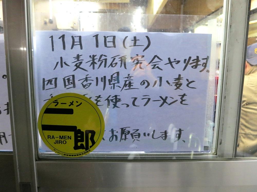 141101大宮二郎3