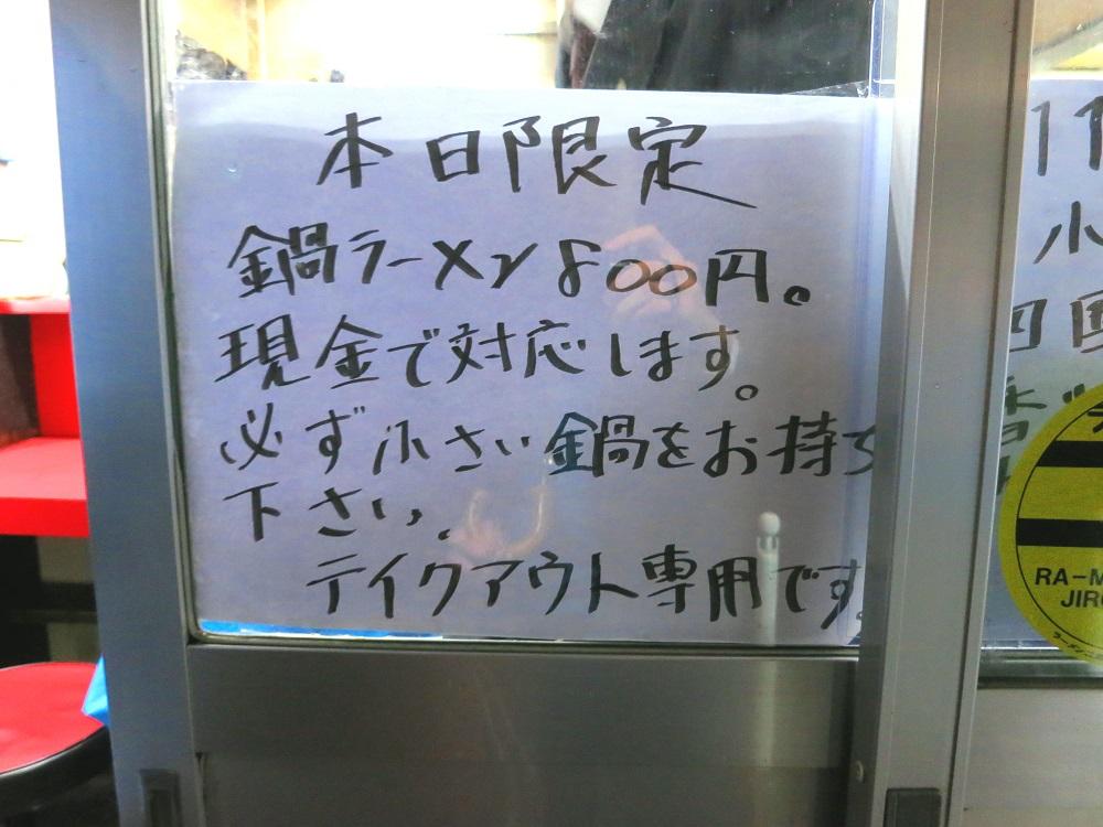 141101大宮二郎4