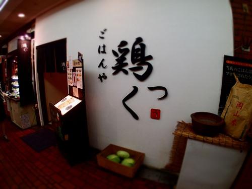 01-20141025_24.jpg